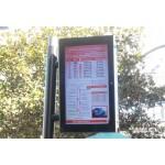 "Global Display Solutions MIDAS 46"" Portrait Outdoor Display G4600108"