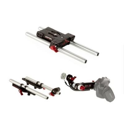 SHAPE Sony FS5 Kit FS5BASEKIT